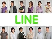 単体決算・税務担当|LINE株式会社
