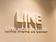 連結決算担当|LINE株式会社
