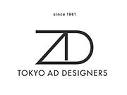 Webディレクター|株式会社東京アドデザイナース