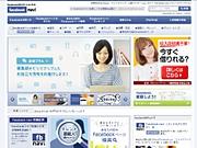 Webエンジニア|株式会社オールアバウト