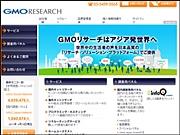 Javaエンジニア|GMOリサーチ株式会社