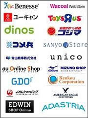 Javaエンジニア(PL候補)|株式会社コマース21