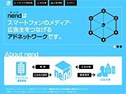 iOS/Androidアプリエンジニア|株式会社ファンコミュニケーションズ