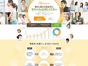 Webエンジニア|弁護士ドットコム株式会社