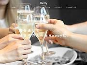 Webエンジニア|Retty株式会社