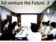 プラットフォーム開発部 Web開発エンジニア|株式会社ジーニー