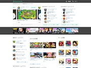 広告営業|株式会社GameWith